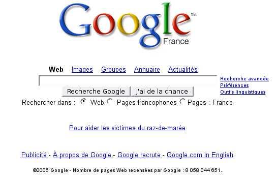 Google en 2005